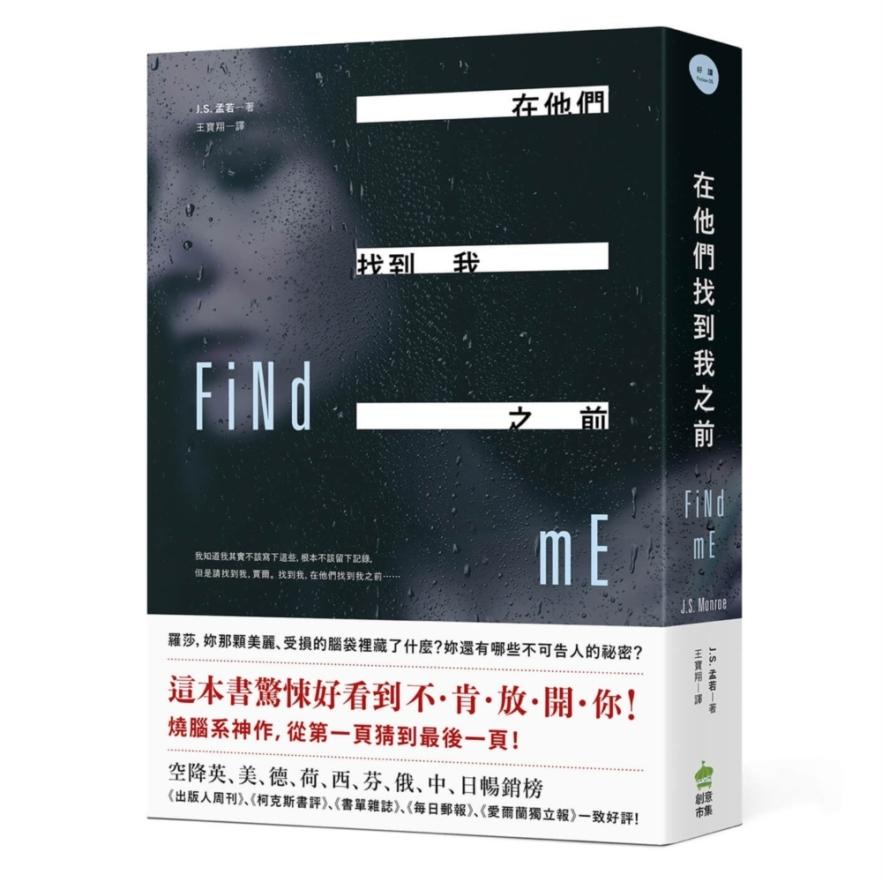 TaiwanFindMe